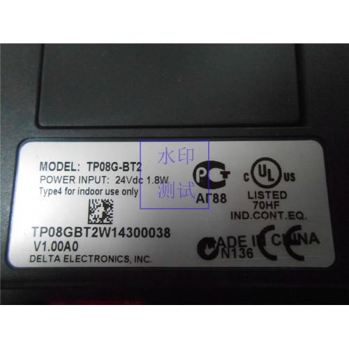 TP08G-BT2